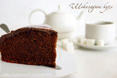 416. Шоколадное кухэ (просто, быстро и вкусно)