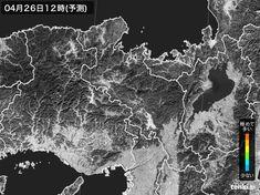 京都府のPM2.5予測情報では、健康への影響が懸念されるPM2.5(微小粒子状物質)の分布について、日本気象協会の独自気象予測モデルなどを用いて、現在から48時間先までの傾向を予測しています。