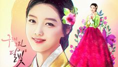 Moonlight drawn by cloud ราอล Moonlight Drawn By Clouds, Cute Korean, Wallpaper Backgrounds, Chibi, Anime Art, Disney Characters, Fictional Characters, Aurora Sleeping Beauty, Romance