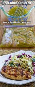 Worlds Best Recipes: Greek Grilled Chicken