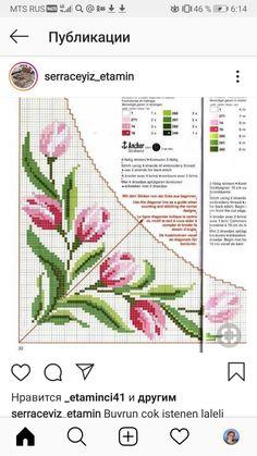 (9) Одноклассники Elsa, Cross Stitch, Embroidery, Design, Instagram, Cross Stitch Embroidery, Hand Embroidery, Manualidades, Threading