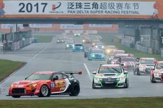 Zhuhai International Circuit's Pan Delta Super Racing Festival was established in 2005