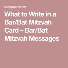 Inspirationzstore occasions keep calm its your bar mitzvah day inspirationzstore occasions keep calm its your bar mitzvah day blue good luck encouraging message boys jewish 13th birthday greeting cards m4hsunfo