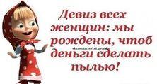 Ирина N — «bJD62s8BpEs.jpg» на Яндекс.Фотках