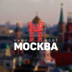 Check out new work on my @Behance portfolio: «Logo for Cinema Loft Moscow (not…