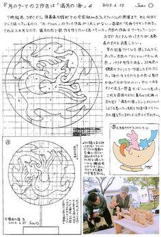 小黒三郎ブログ画像130625.jpg