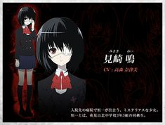 Another Anime Characters | Mei Misaki