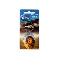 Prince of Persia Dastan Keychain