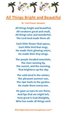 The very poem I recited during my kindergarten days. Still one of my favorites. :)