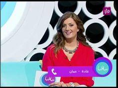 رزان شويحات تتحدث عن وصفات تخفيف الوزن