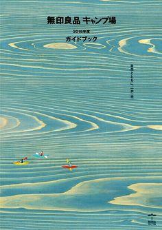 "dose-of-design: "" Japanese Poster: Muji Campsite."
