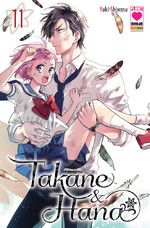 Takane To Hana, Shoujo, Yuka, Anime, Sleeves, Budget, Engine, Fishing Line, Search