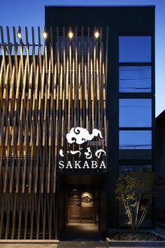 エリコネ areaconnection   IZUMO no SAKABA