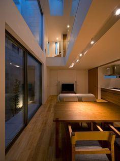 La Casa U3 de Masahiko Sato