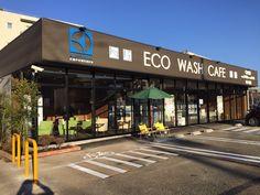 「エコウォッシュカフェ 東大和店」の画像検索結果