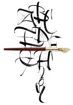 Handwritmic Brody Neuenschwander ruling pen