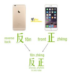 """digmandarin: """" antonym 反+正=反正 e.g If you have to learn Chinese anyway, why not try hard to master it? Mandarin Lessons, Learn Mandarin, Chinese Phrases, Chinese Words, Basic Chinese, Chinese English, China, Learn Chinese Characters, Opposite Words"""