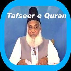 Dr Israr Ahmed Tafseer e Quran- screenshot