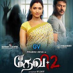 Devi 2 Songs Ringtones / New Movie Ringtone by Masstamilan Movie Ringtones, Best Ringtones, Ringtone Download, Telugu Cinema, Tamil Movies, Mp3 Song, Hd Video, New Movies, Teaser