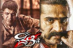 Shivaraj Kumar's Belli Movie Release http://www.bangalorewishesh.com/entertainment-movies-films/376-movie-gossips/36763-shivaraj-kumar-s-belli-movie-release.html  Kannada Hat-trick hero Shivaraj Kumar's 'Belli' has released on Friday October 31, where the movie has been released grandly in several parts of the Karnataka State.