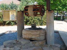 Turkey: Tarsus: Saint Paul's Well