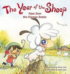 The Year of the Sheep book by Oliver Chin is a cool gift for 2015 babies