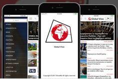 Οι ειδήσεις του globalview.gr τώρα και στα κινητά iPhone/ iPad