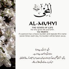 Al Asma Ul Husna 99 Names Of Allah God. The 99 Beautiful Names of Allah with Urdu and English Meanings. Beautiful Names Of Allah, Beautiful Quran Quotes, Islamic Love Quotes, Islamic Inspirational Quotes, Allah God, Allah Islam, Islam Quran, Prayer Verses, Quran Verses