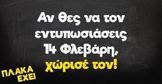Funny Greek Quotes, Funny Quotes, Jokes, Lol, Instagram, Humor, Funny Phrases, Husky Jokes, Funny Qoutes