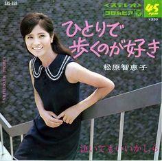 Matsubara Chieko (松原智恵子) 1945-, Japanese Actress
