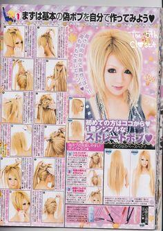 <3 tutorial hair gyaru