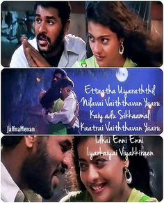 Tamil Songs Lyrics, Love Songs Lyrics, Song Lyric Quotes, Cool Lyrics, Film Quotes, Movie Pic, Movie Songs, Movie Photo, Song Images