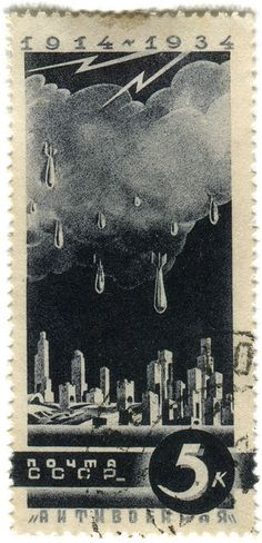 Russia postage stamp: bombs over city