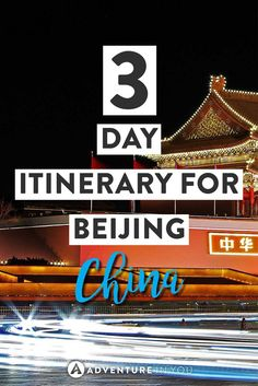 Beijing China | Planning a trip to Beijing and looking for an itinerary? Check out our 3 day itinerary taking you through some of the best things to do, places to eat, and sights to see in Beijing.