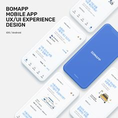 이미지 Ios, Presentation Layout, App Ui Design, Mobile Web, Screen Design, Android, Mobile Design, Blue Accents, Kakao