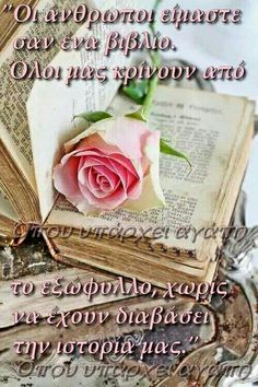 Greek Quotes, Greece, Words, Life, Greek Sayings, Grease