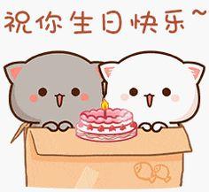 Cute Love Gif, Cute Love Pictures, Gifs, Mochi, Kitty Drawing, Bear Gif, Cute Bear Drawings, Chibi Cat, Cute Cartoon Images