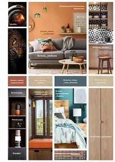 Подробнее о самом проекте можно прочитать сайте ЗАПРОСТО! по клику на изображение.   #ЗАПРОСТО #концептборд #мудборд #дизайнинтерьера #дизайн #design #moodboard #conceptboard #interiordesign