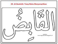 20 Gambar Kaligrafi Asma Ul Husna Terbaik Di 2020 Kaligrafi Buku Mewarnai Warna