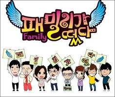 Family Outing) by Lauren Anjelia from desktop or your mobile device Tv Show Family, Family Day, Korean Tv Shows, Family Outing, Hilarious, Funny, Fictional Characters, Moonlight, Idol