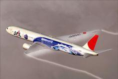 Boeing 777-300 JAL take off, condensation