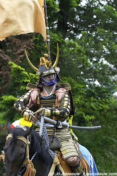 Samurai Code of Honor Samurai Weapons, Samurai Armor, Arm Armor, Geisha, Japanese Warrior, Japanese Sword, Japanese History, Japanese Culture, Bushido