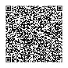 Q code pour téléphones