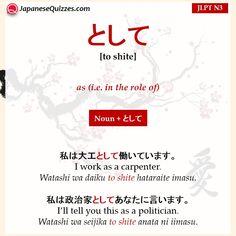 ことだ (koto da) - JLPT N3 Grammar List Learn Basic Japanese, Basic Japanese Words, Japanese Grammar, Japanese Phrases, Study Japanese, Japanese Kanji, Learning Japanese, Learning Italian, Japanese Language Lessons