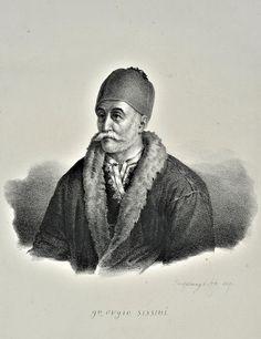 Γεώργιος Σισίνης Λιθογραφία Αγωνιστής και πολιτικός από τη Γαστούνη Ηλίας