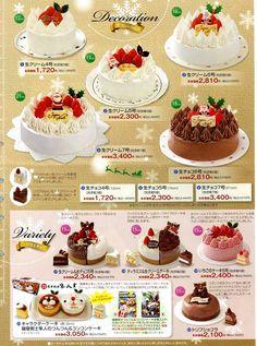 2015 クリスマスケーキ フライヤー - Google 検索