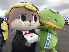 ハッシュタグ #ゆるキャラグランプリ2017