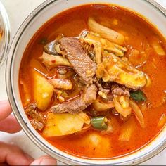 Gochujang Jjigae - Use Up Your Tub of Gochujang! – FutureDish Patiently Waiting, Pot Roast, Oysters, Refrigerator, Stew, Stuffed Mushrooms, Curry, Fresh, Ethnic Recipes