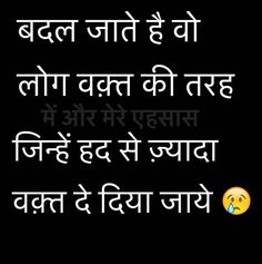Broken life quotes in hindi: pin by kfwani on true that. Best Motivational Quotes, True Quotes, Best Quotes, Funny Quotes, Inspirational Quotes, Qoutes, Amazing Quotes, Quotes Quotes, Hindi Quotes Images