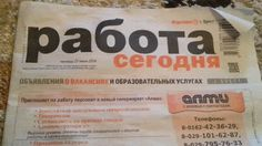 Как автоматизировать поиск работы и первым узнавать о свежих вакансиях - http://lifehacker.ru/2014/07/01/poisk-vakansiy/